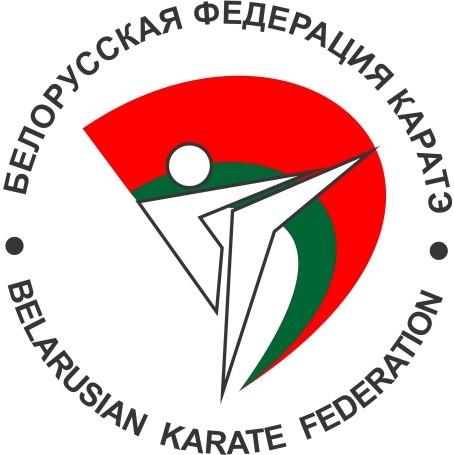 Чемпионат Европы по каратэ