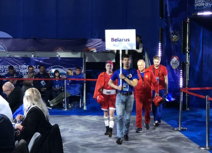 БОКС. Чемпионат Европы-2019 среди молодежи (U-22). UPD. 13.03.2019