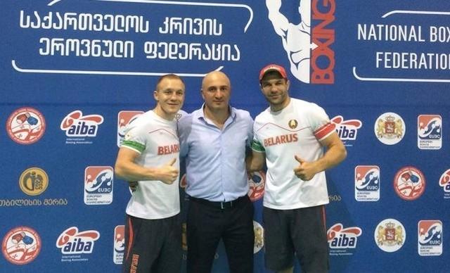 Международный турнир по боксу имени Давида Квачадзе