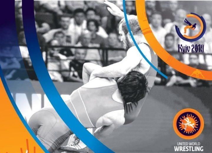 Международный турнир по вольной, женской и греко-римской борьбе