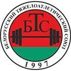 Первенство Республики Беларусь по тяжёлой атлетике. Юниоры