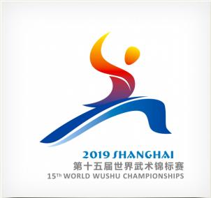 Чемпионат Мира по ушу