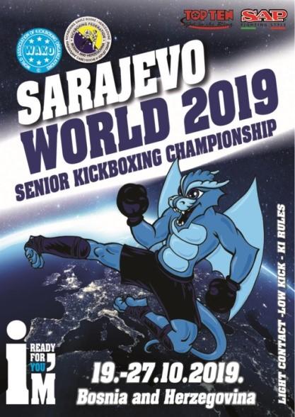 Чемпионат мира по кикбоксингу