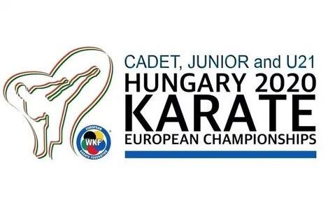 Чемпионат Европы по каратэ среди юниоров, юниорок, юношей