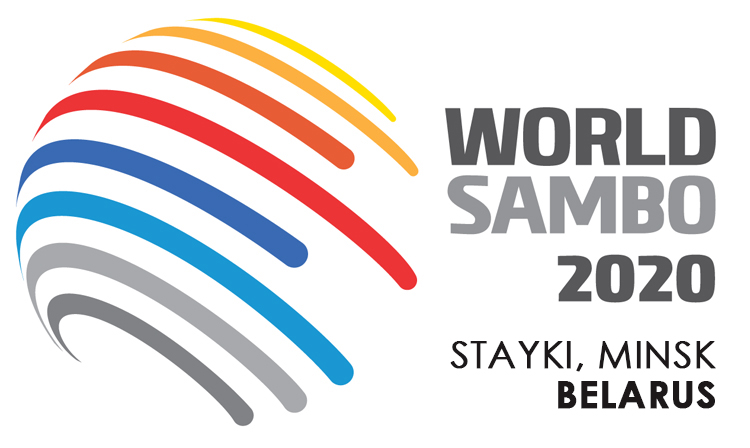 Чемпионат мира по самбо среди мастеров