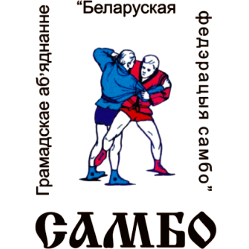 Кубок Мира по самбо