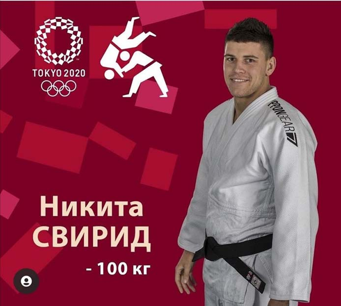 Никита Свирид закончил свое выступление на Олимпийских играх-2020