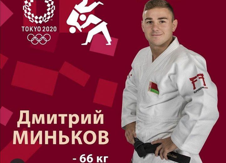 Миньков Дмитрий закончил выступление на Олимпийских играх