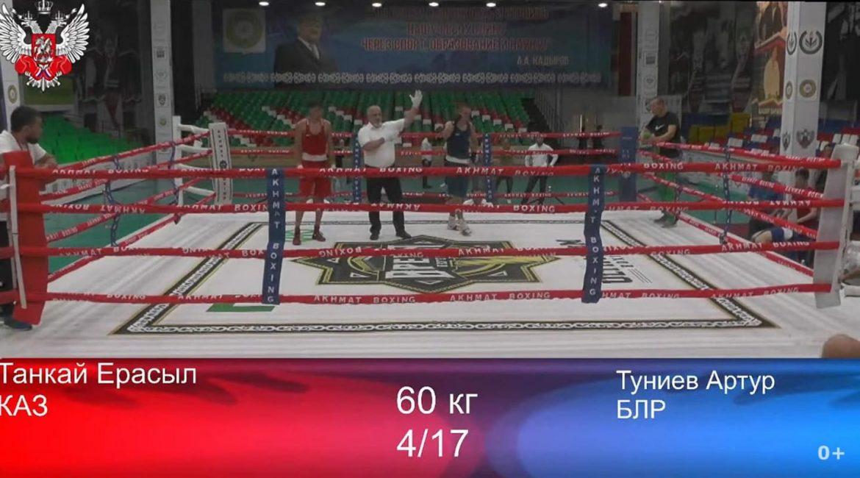 Результаты соревнований на XIII международном турнире по боксу  памяти первого президента Чеченской Республики в г. Грозный (Российская Федерация)