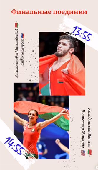 Расписание финальных поединков на Олимпийских играх — 2020