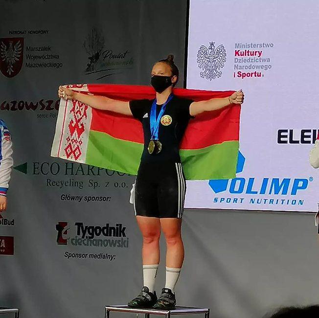 Кондрашова Евгения стала чемпионкой Европы по тяжёлой атлетике среди юношей и девушек в г. Цеханув (Республика Польша)