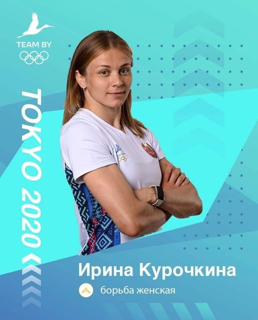 Ирина Курочкина — серебряный призёр XXXII Олимпийских игр-2020