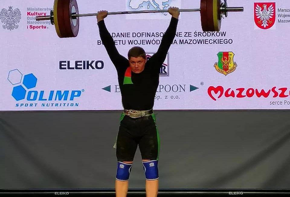 Куровский Роберт стал бронзовым призером чемпионата Европы по тяжёлой атлетике среди юношей и девушек в г. Цеханув (Республика Польша)
