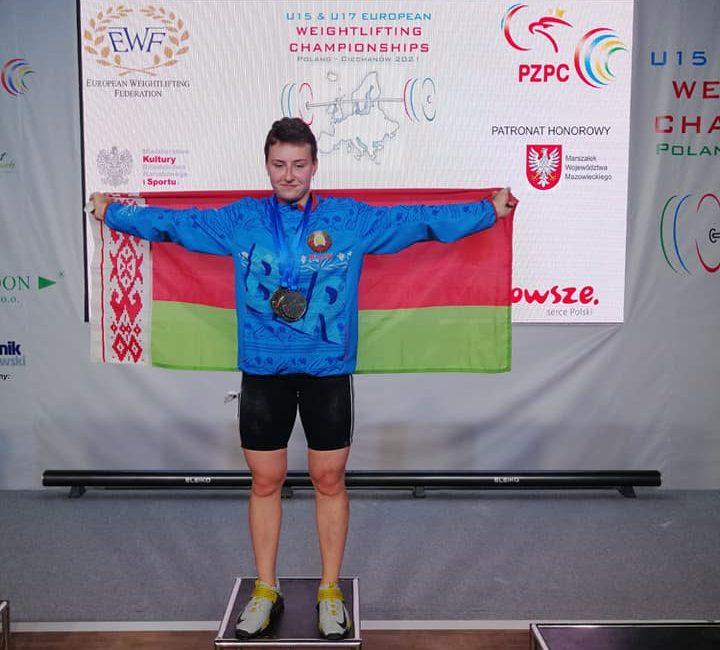Литошик Рина стала чемпионкой Европы по тяжелой атлетике среди юношей и девушек в г. Цеханув (Республика Польша)