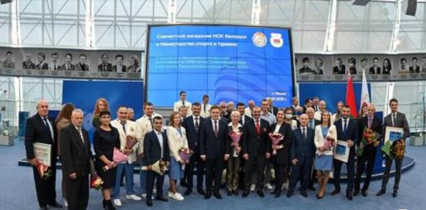 В штаб-квартире Национального олимпийского комитета Республики Беларусь 28 сентября чествовали победителей и призеров Игр XXXII Олимпиады и XVI Паралимпиады в Токио-2020