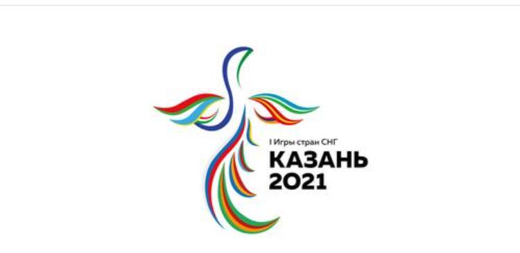Официальная церемония открытия  I Игр стран СНГ
