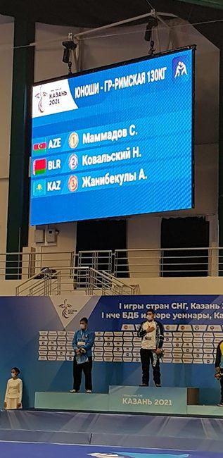 Ковальский Никита завоевал серебряную медаль I Игр стран СНГ по греко-римской борьбе