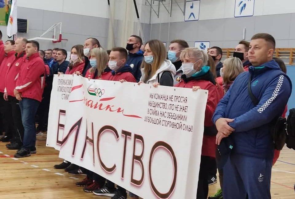 На базе государственного учреждения «РЦОП «Стайки» прошла Республиканская спартакиада работников физической культуры, спорта и туризма, ФСК «Спорт»