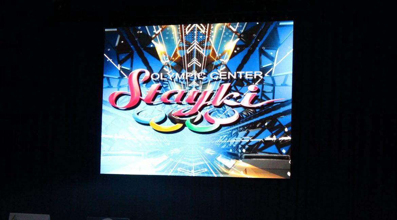 Церемония открытия XXV Международного турнира категории А по самбо на призы Президента прошла в спортивно-развлекательном комплексе «Чижовка-Арена»
