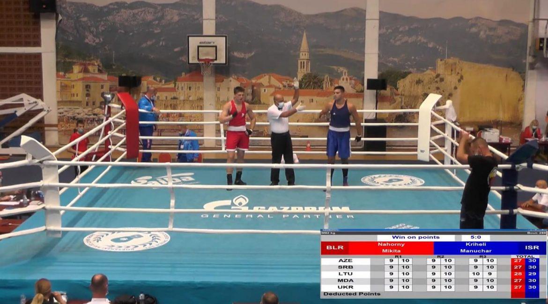 Поздравляем Нагорного Никиту с завоеванием бронзовой медали на чемпионате Европы по боксу с  среди молодежи до 18 лет в г. Будва (Черногория)