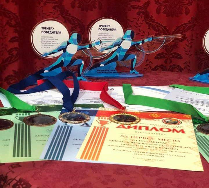 Сегодня стартовала Спартакиада детско-юношеских спортивных школ Республики Беларусь по фехтованию